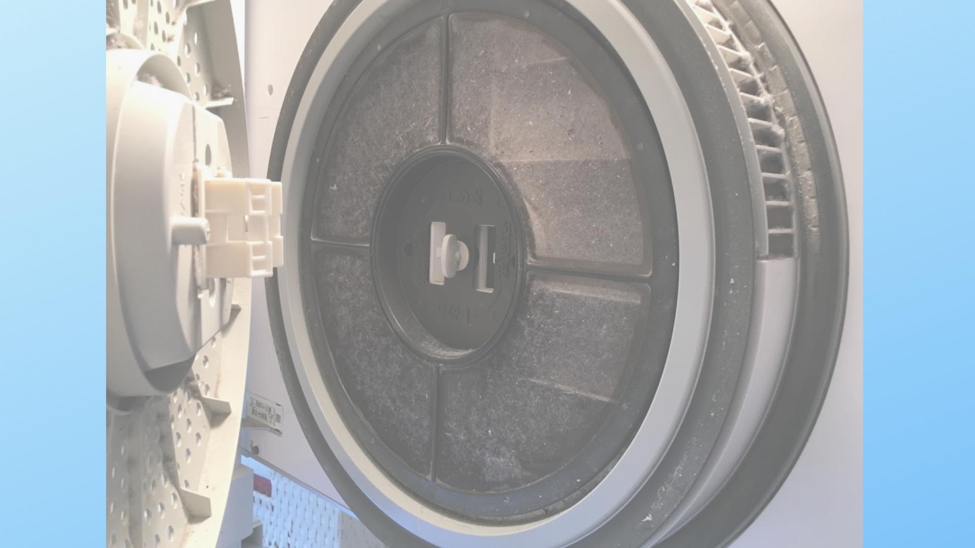 ガス乾燥機 フィルター